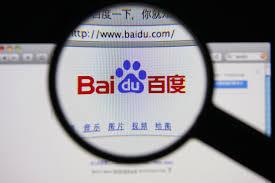 Beaucoup de chinois sont dégoutés de Baidu