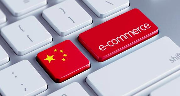 Le e-Commerce transfrontalier en Chine, une nouvelle manière d'exporter !