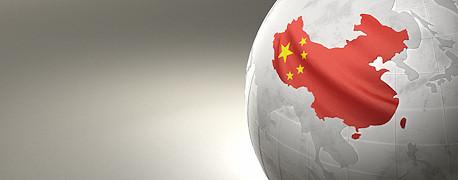 Mythes et Réalités à Propos de la Chine