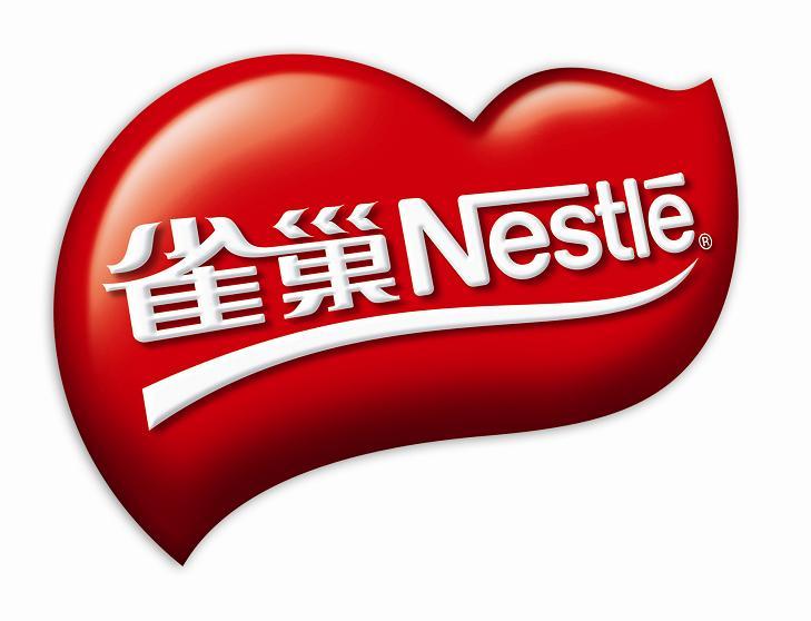 Nestlé Renforce son Partenariat avec Alibaba (Chine)
