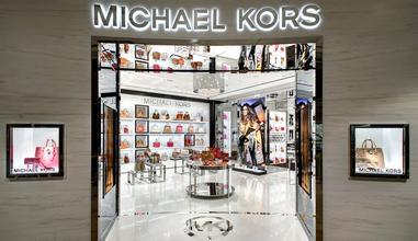 Le luxe «discount» à la mode en Chine