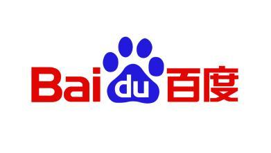 Le Guide étape par étape pour comprendre Baidu (2020)