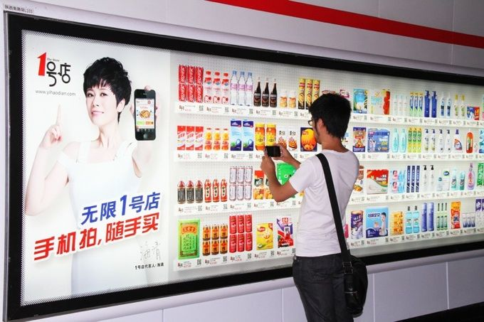 Walmart a de gros problèmes avec le e-Commerce en Chine