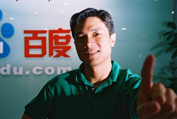 Le Guide SEO sur Baidu (2020)