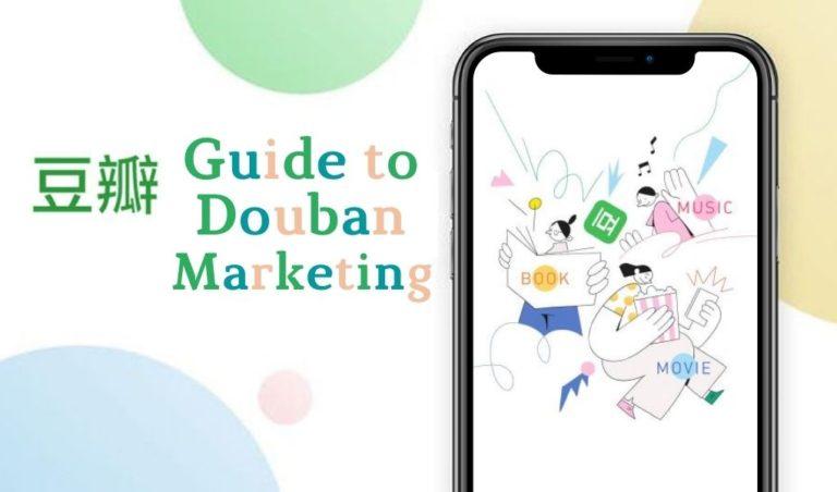 Guide du marketing de Douban
