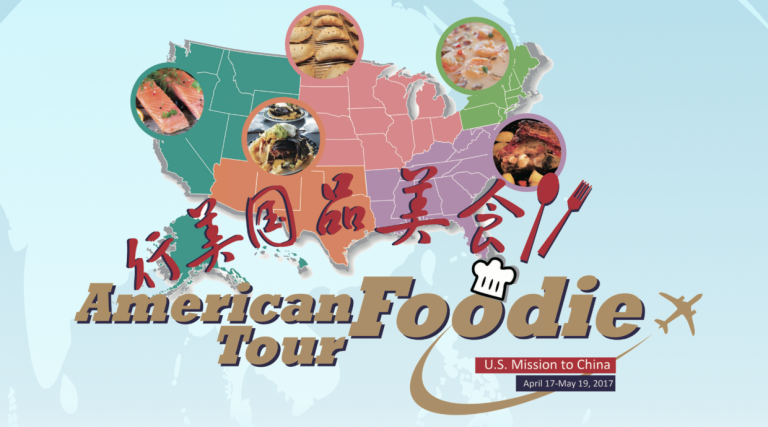 Les États-Unis lancent un concours online en Chine pour faire du buzz autour de leur nourriture