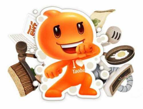 Update 2020-Vendre sur Taobao : le Guide
