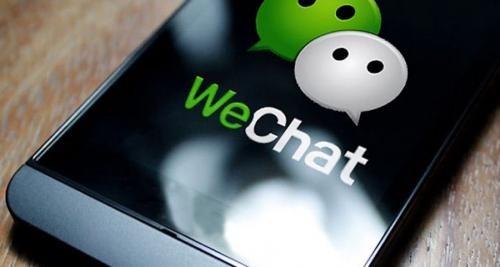 WechatLand : l'application indispensable à la vie des Chinois