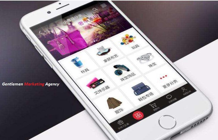 Le Guide du e-Commerce en Chine (2020)