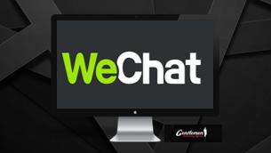 Le Guide 2020 WeChat pour les entreprises – WeChat France