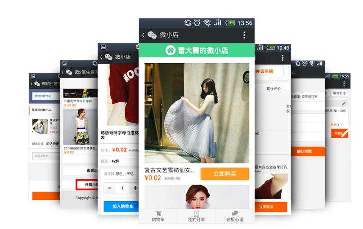 Le guide pour ouvrir un Wechat Store (Weidian, Youzan)