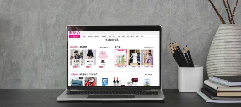 Vendre sur VIP.com Chine en 2021