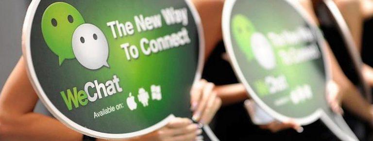 2020-Un Compte officiel WeChat pour Développer votre business en Chine