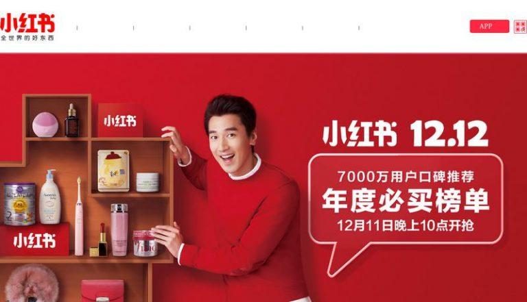 2020-Pourquoi Little Red Book est LA nouvelle star du e-commerce en Chine
