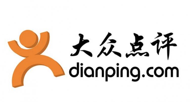 L'application Dianping au Service de la Restauration