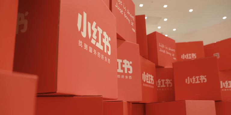 Comment LittleRedBook est devenu une Application Star en Chine ?