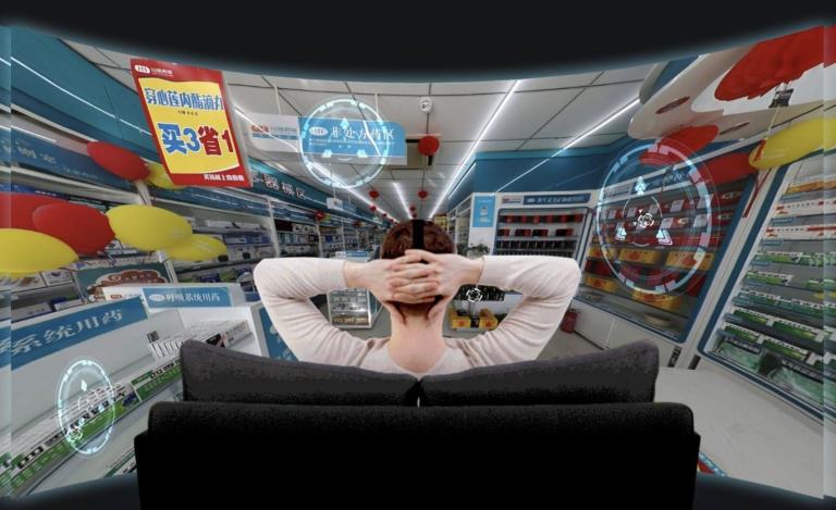 La digitalisation du retail en Chine