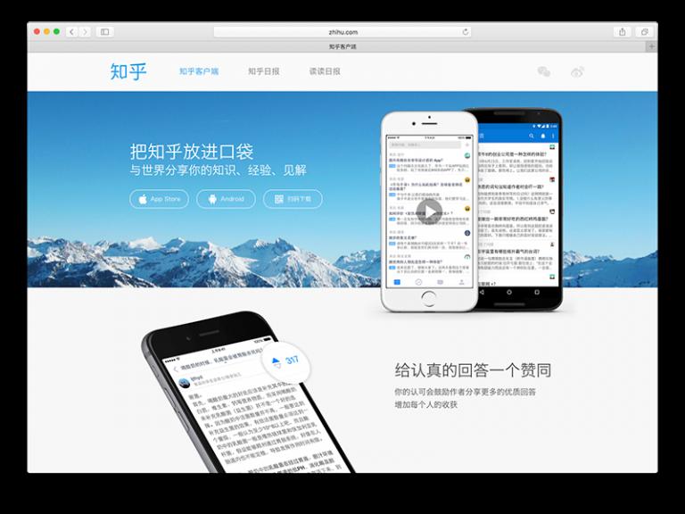 Zhihu: Le Guide Marketing
