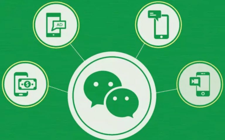 La nouvelle fonctionnalitéde WeChat : Good Product Circle