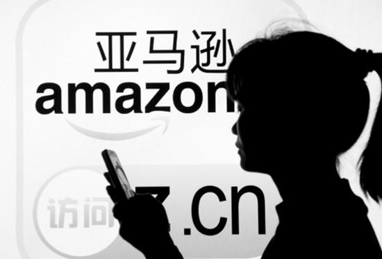 Pourquoi Amazon a t-il fermé son site de vente en ligne en Chine?
