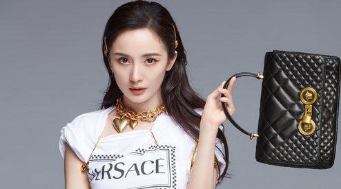 Pourquoi les T-shirts des marques Versace, Givenchy et Coach ont provoqué un tel scandale en Chine?