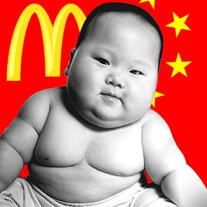 L'obésité en Chine, un problème grandissant, (opportunités pour les marques)