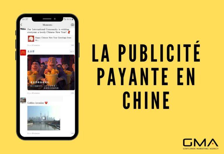 La Publicité en Chine à l'âge d'or du Digital