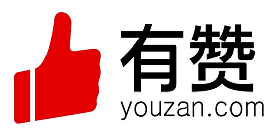 Pourquoi Youzan s'est imposé comme  boutique en ligne de référence sur WeChat