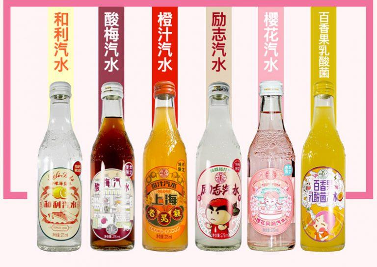 L'histoire d'entreprise chinoise de boissons qui renouvelle sa clientèle grâce à WeChat