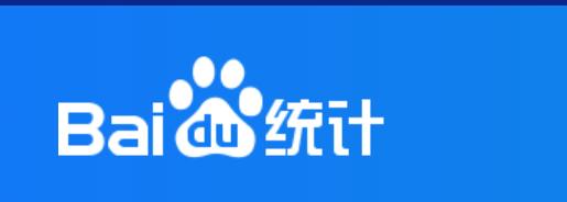Le guide complet de Baidu analytics (Baidu Tongji)