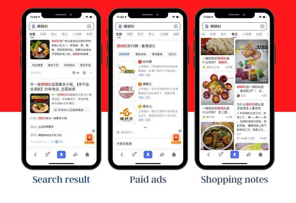 Baidu SEO SERP Results nouilles instantanée