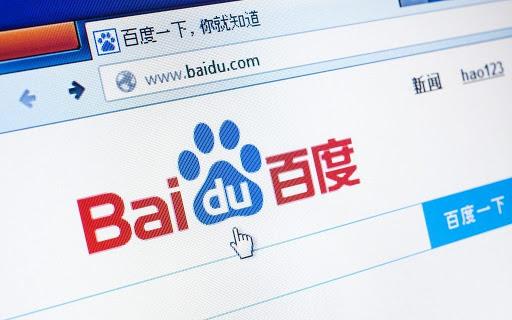 Les erreurs les plus courrantes en SEO sur Baidu