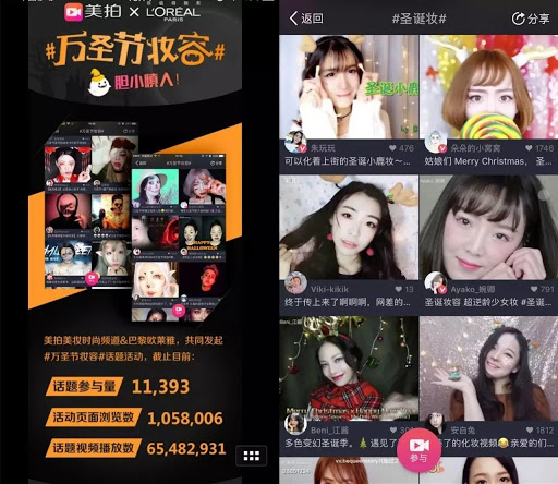 Les vidéos courtes- une nouvelle arme pour les marques en Chine