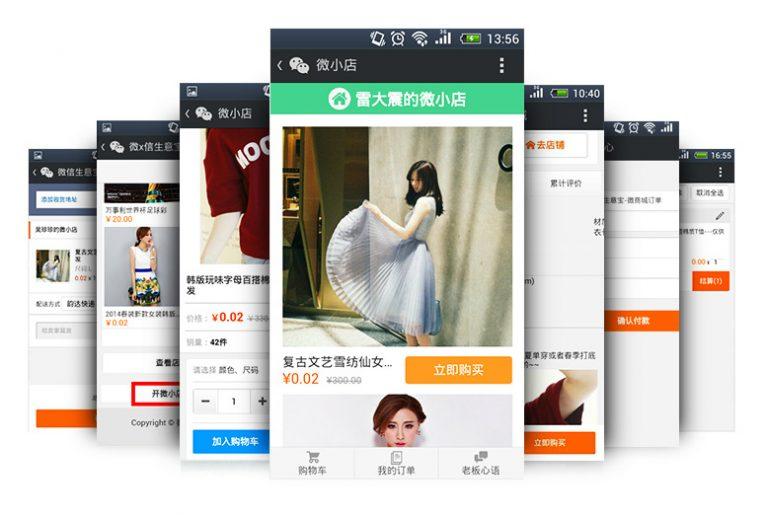 WeChat aide les petits commerces à se digitaliser