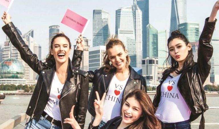 Organiser un évènement à grande échelle en Chine : le cas du Victoria's Secret Fashion Show