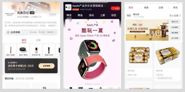 Les plateformes d'e-commerce chinoises en 2021 : Laquelle est la plus adaptée à votre marque ?
