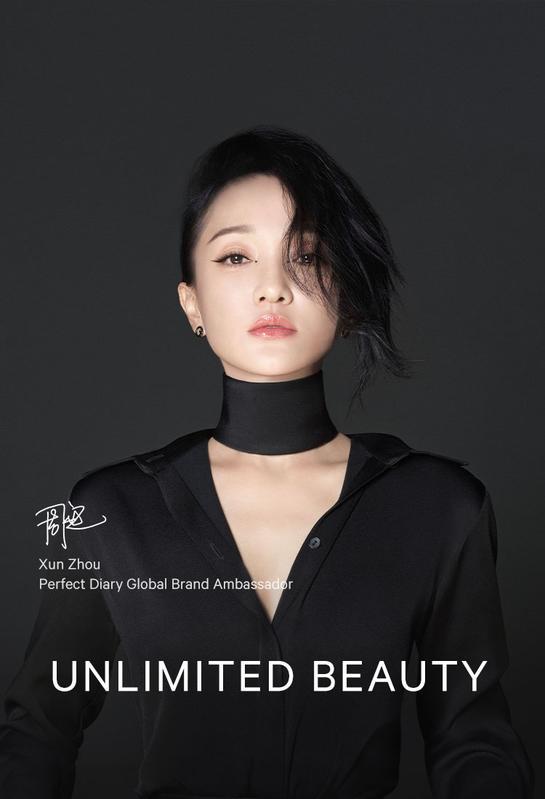 L'ambition de la marque chinoise Perfect Diary de passer sur la gamme de beauté luxe