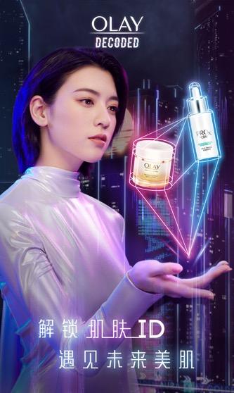 Le look Cyberpunk en Chine, qu'est ce qui se cache derrière cette nouvelle tendance?