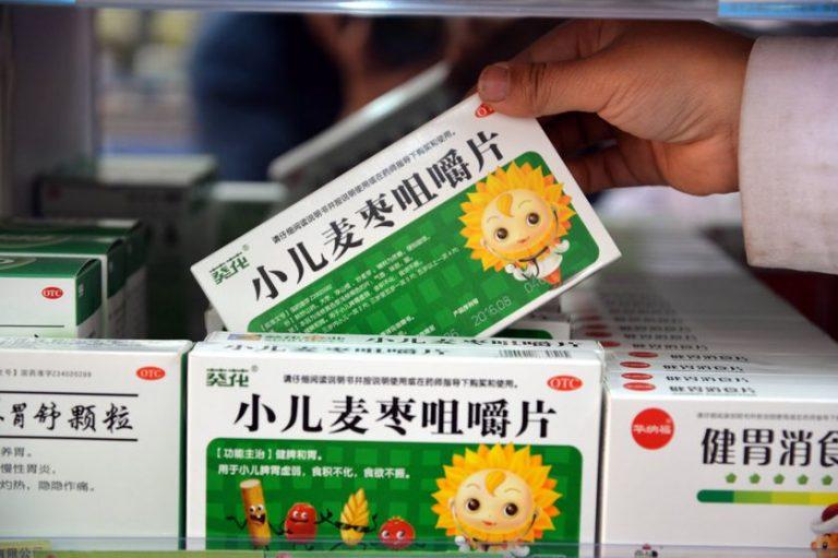 Chine: l'importation de produits pharmaceutiques en vente libre grâce au e-commerce transfrontalier