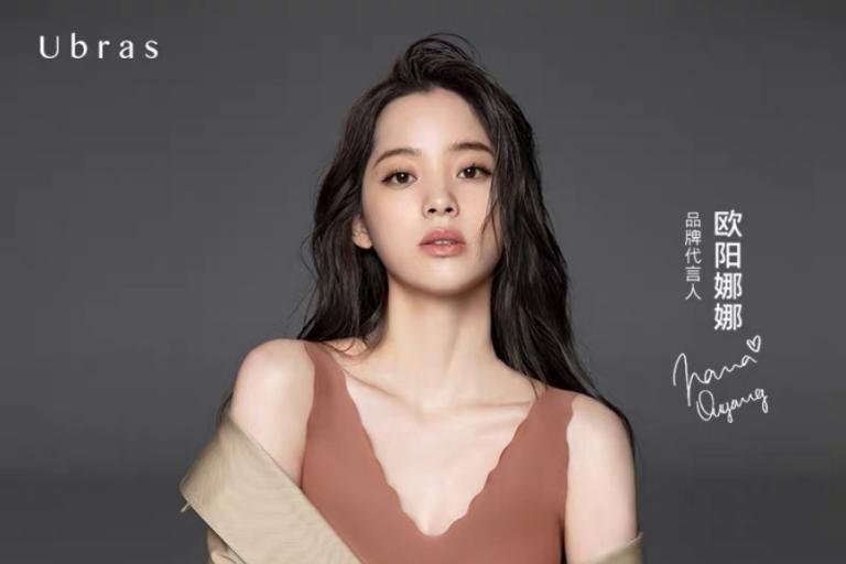 La marque chinoise Ubras est la marque de sous-vêtements n°1 sur Tmall