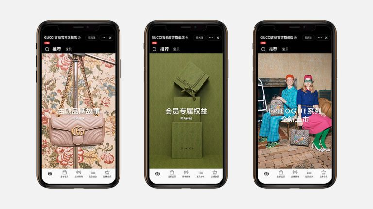 Gucci sur Tmall: décryptage de Marketing Chine