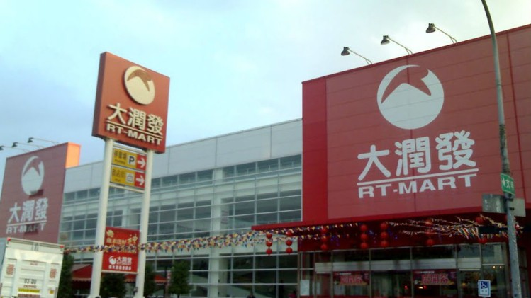 Un supermarché chinois s'excuse d'avoir qualifié de «pourries» les femmes de taille L, XL et XXL