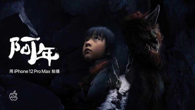 Le court-métrage d'Apple pour le Nouvel An chinois
