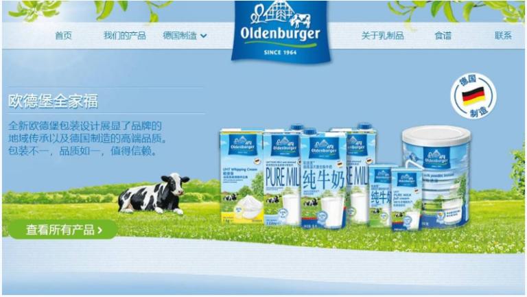 Guide complet pour exporter du lait en Chine