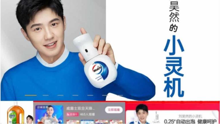 Guide du marché des produits de nettoyage en Chine