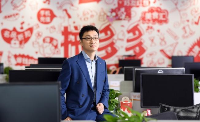 Pinduoduo compte 788 millions de consommateurs en seulement six ans en Chine