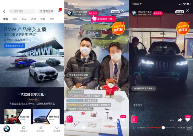 Les nouvelles règles sur le live streaming lié au ecommerce en Chine