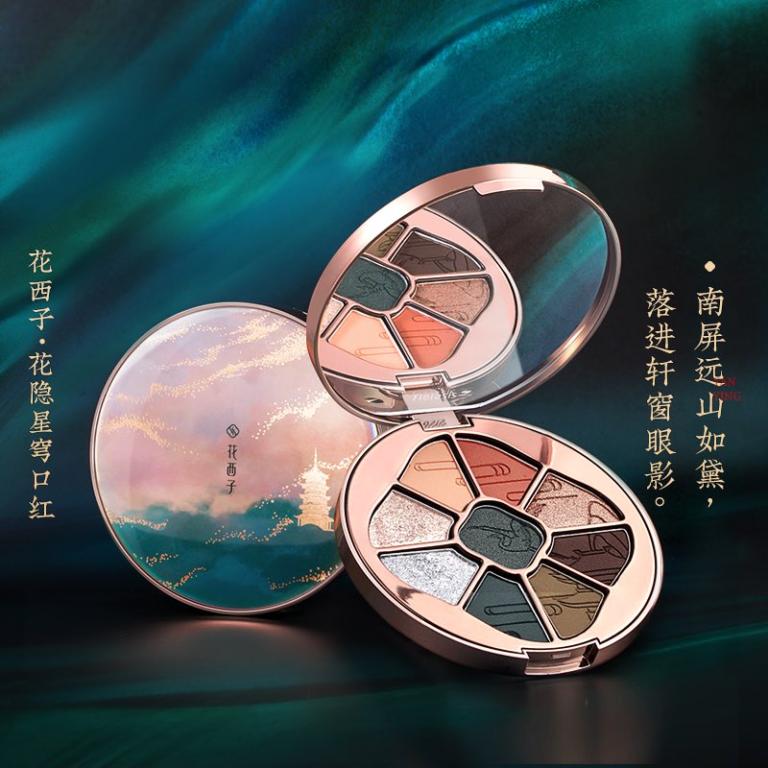 Le succès de la marque cosmétique Florasis en Chine