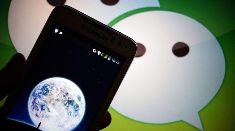 Comment enregistrer un compte officiel WeChat ?