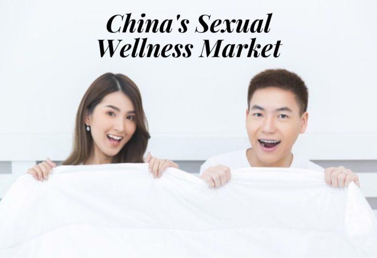 Santé et bien-être sexuel en Chine: une industrie qui prend son envole